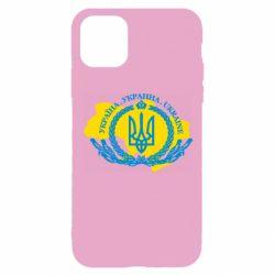Чохол для iPhone 11 Pro Україна Мапа