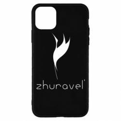 Чохол для iPhone 11 Pro Zhuravel