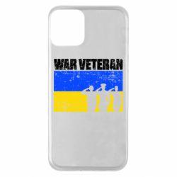 Чохол для iPhone 11 War veteran