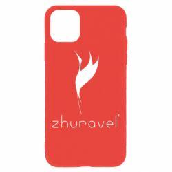 Чохол для iPhone 11 Zhuravel