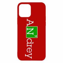Чехол для iPhone 12/12 Pro Andrey