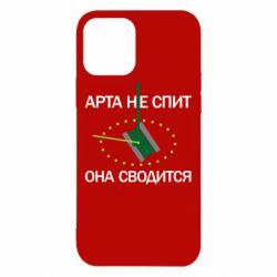 Чохол для iPhone 12/12 Pro ARTA does not sleep, it comes down