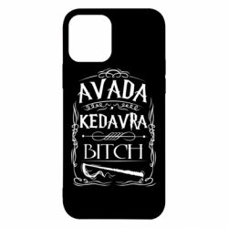 Чехол для iPhone 12/12 Pro Avada Kedavra Bitch