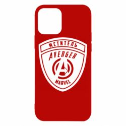 Чохол для iPhone 12/12 Pro Avengers Marvel badge