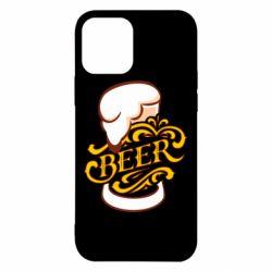 Чохол для iPhone 12/12 Pro Beer goblet