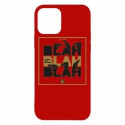 Чохол для iPhone 12/12 Pro Blah Blah Blah