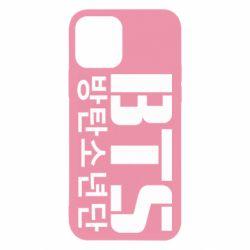 Чехол для iPhone 12/12 Pro Bts logo