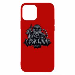 Чехол для iPhone 12/12 Pro Chemodan Clan Art