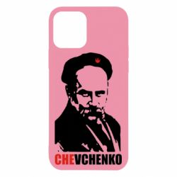 Чехол для iPhone 12/12 Pro CHEVCHENKO