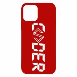 Чохол для iPhone 12/12 Pro Coder