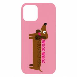 Чохол для iPhone 12/12 Pro Dachshund and funny text