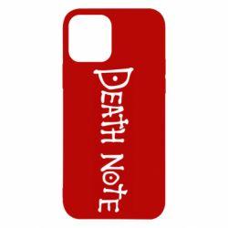 Чохол для iPhone 12/12 Pro Death note name
