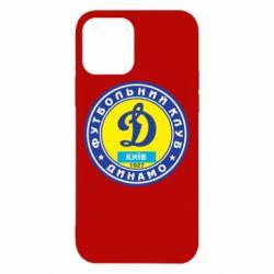 Чехол для iPhone 12/12 Pro Динамо Киев