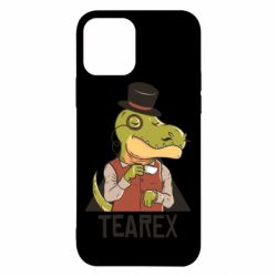 Чохол для iPhone 12 Dinosaur with tea