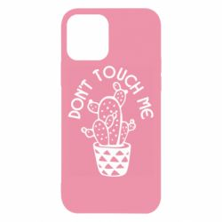 Чехол для iPhone 12/12 Pro Don't touch me cactus