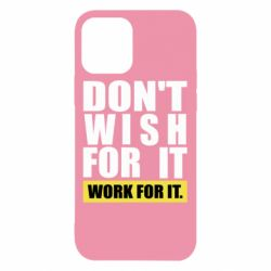 Чохол для iPhone 12 Dont wish
