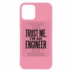 Чохол для iPhone 12/12 Pro Довірся мені я інженер