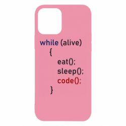 Чохол для iPhone 12/12 Pro Eat, Sleep, Code