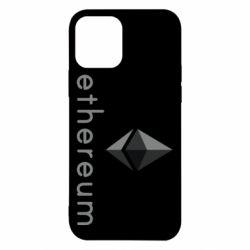 Чехол для iPhone 12/12 Pro Ethereum