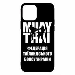 Чехол для iPhone 12/12 Pro Федерація таїландського боксу України