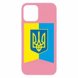 Чехол для iPhone 12/12 Pro Flag with the coat of arms of Ukraine