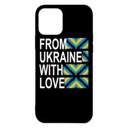 Чехол для iPhone 12/12 Pro From Ukraine with Love (вишиванка)