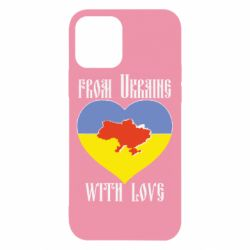 Чохол для iPhone 12/12 Pro From Ukraine with Love