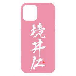 Чохол для iPhone 12 Ghost Of Tsushima Hieroglyphs