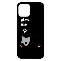 Чохол для iPhone 12/12 Pro Give me cat