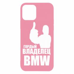 Чохол для iPhone 12/12 Pro Гордий власник BMW