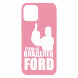 Чохол для iPhone 12/12 Pro Гордий власник FORD
