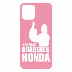 Чохол для iPhone 12/12 Pro Гордий власник HONDA
