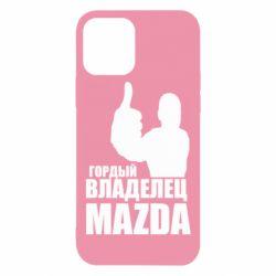 Чохол для iPhone 12/12 Pro Гордий власник MAZDA