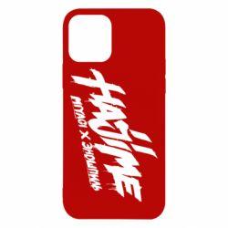 Чохол для iPhone 12/12 Pro Hajime