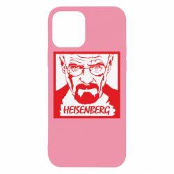 Чохол для iPhone 12/12 Pro Heisenberg face