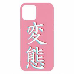 Чехол для iPhone 12/12 Pro HENTAI JAPAN GLITCH