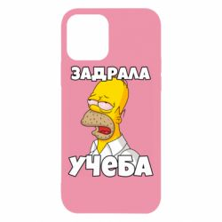 Чохол для iPhone 12/12 Pro Homer is tired of studying