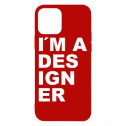 Чохол для iPhone 12/12 Pro I AM A DESIGNER