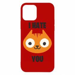 Чохол для iPhone 12 I hate you