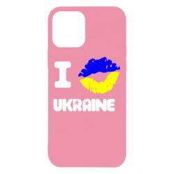 Чохол для iPhone 12/12 Pro I kiss Ukraine