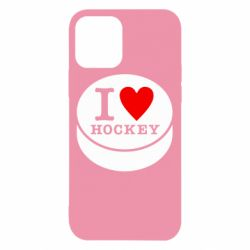 Чохол для iPhone 12/12 Pro I love hockey