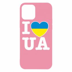 Чехол для iPhone 12/12 Pro I love UA