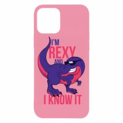 Чохол для iPhone 12 I'm Rexy and i know it