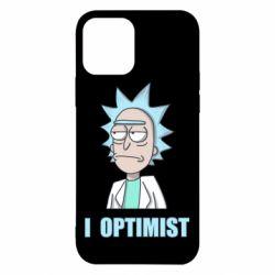 Чохол для iPhone 12/12 Pro I Optimist