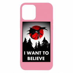 Чехол для iPhone 12/12 Pro I want to BELIEVE poster