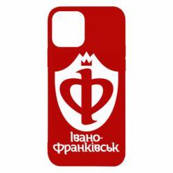 Чехол для iPhone 12/12 Pro Ивано-Франковск эмблема