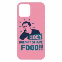 Чехол для iPhone 12/12 Pro Joey doesn't share food!