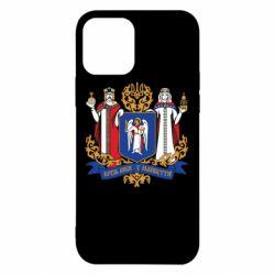 Чехол для iPhone 12/12 Pro Киев большой герб 1995