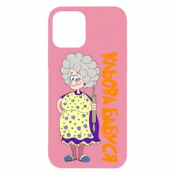 Чехол для iPhone 12/12 Pro Клевая бабушка со скалкой
