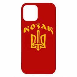 Чехол для iPhone 12/12 Pro Козак з гербом